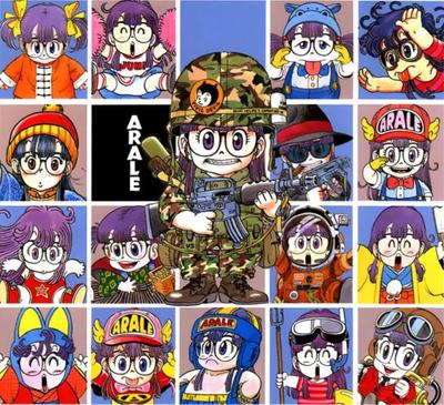 arale-collage