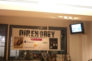 Dir En Grey Kino-3